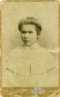 Черкасова Варенька (в замужестве Введенская) Варвара Прокопьевна