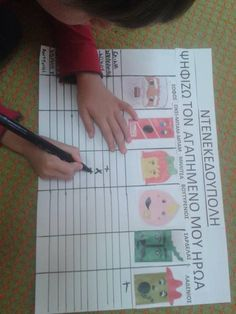 In Kindergarten, Projects To Try, Games, Celebrations, Fall, Activities, Autumn, Fall Season, Gaming