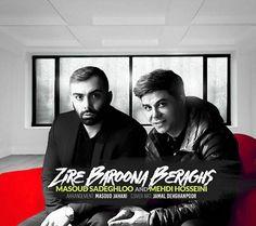 دانلود آهنگ جدید مسعود صادقلو و مهدی حسینی به نام زیر بارونا برقص Download New Music Masoud Sadeghloo Mehdi Hosseini Called Zire Barona Beraghs  https://behmusic.com/51708/%d8%a2%d9%87%d9%86%da%af-%d9%85%d8%b3%d8%b9%d9%88%d8%af-%d8%b5%d8%a7%d8%af%d9%82%d9%84%d9%88-%d8%b2%db%8c%d8%b1-%d8%a8%d8%a7%d8%b1%d9%88%d9%86%d8%a7-%d8%a8%d8%b1%d9%82%d8%b5/