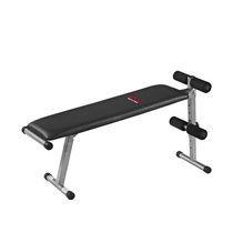 Sunny Health & Fitness Banc horizontal / à abdominaux 2 en 1 SF-BH6505
