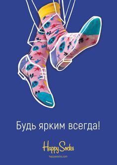 Posters for Happy Socks on Behance Graphic Design Trends, Graphic Design Branding, Graphic Design Posters, Ad Design, Graphic Design Inspiration, Layout Design, Logo Design, Photography Illustration, Happy Socks