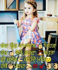 @manidrehar❤ Quotes About God, Sad Quotes, Qoutes, Punjabi Status, Punjabi Quotes, Queen Quotes, Quotations, Attitude, Thoughts