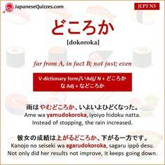 ほど~ない (hodo ~ nai) - JLPT N3 Grammar List Japanese Quotes, Japanese Phrases, Japanese Words, Study Japanese, Learning Japanese, Japanese Language Lessons, Japanese Grammar, Language Immersion, Learn English
