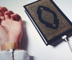 Find images and videos about islam, muslim and quran on We Heart It - the app to get lost in what you love. Islam Muslim, Allah Islam, Islam Quran, Muslim Men, Muslim Girls, Muslim Couples, Quran Wallpaper, Islamic Quotes Wallpaper, Beautiful Islamic Quotes