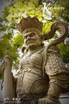 金門,護國寺,2014  #taiwan #kinmen #temple #travel #photography