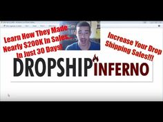 Dropship Inferno Review - Increase Your Drop Shipping Sales
