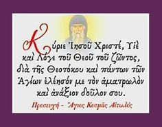 Orthodox Christianity, Prayers, Faith, God, Quotes, Dios, Quotations, Prayer, Allah