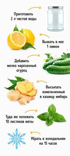 7 легких напитков, которые помогут распрощаться с лишним весом