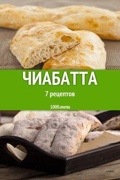 Fika, Hamburger, Food And Drink, Menu, Bread, Kitchen, Menu Board Design, Cuisine, Cooking