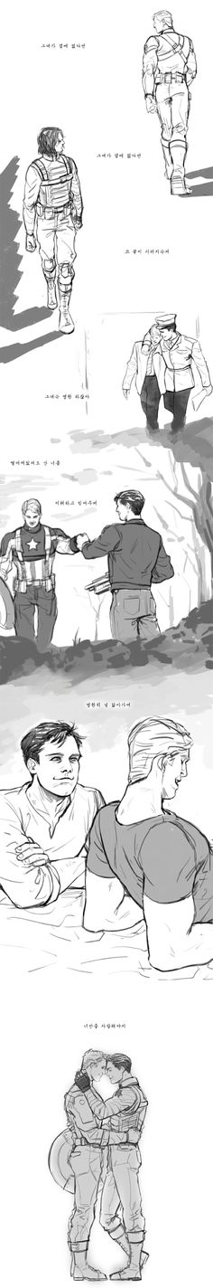 Bucky, the Winter Soldier and Steve <<< Really wish I could read Korean.