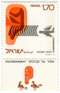 DIY stamps blue stamps Israel postage stamp: ear and airplane c. part of the Environmental Quality series designed by E. Rare Stamps, Vintage Stamps, Postage Stamp Design, Mid Century Art, Stamp Collecting, Lettering, Typography, Graphic Design, Airplane