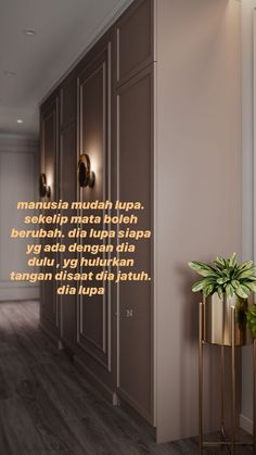 Reminder Quotes, Self Reminder, World Quotes, Life Quotes, Relationship Goals Text, Postive Quotes, Simple Quotes, Self Quotes, Quotes Indonesia