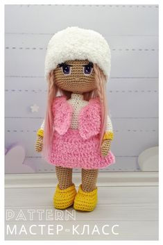 Items similar to crochet cute doll amigurumi girl doll cotton doll ooak crochet doll interior doll baby crochet doll handmade doll tilda doll on Etsy Crochet Doll Pattern, Crochet Toys Patterns, Amigurumi Patterns, Amigurumi Doll, Stuffed Toys Patterns, Crochet Dolls, Crocheted Toys, Handmade Dolls Patterns, Doll Patterns