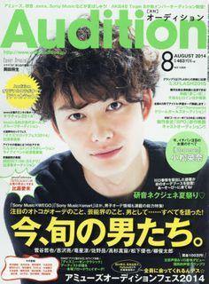 Audition 08 2014 (Okada Masaki)