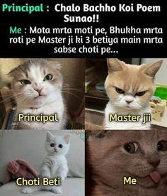 funny jokes in hindi friends / funny jokes Latest Funny Jokes, Most Hilarious Memes, Funny School Jokes, Funny Jokes For Kids, Some Funny Jokes, Crazy Funny Memes, Really Funny Memes, Funny Relatable Memes, Crazy Jokes