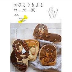 Amazing! Icing cookie artist @_c_e_l_e_b_ created the Rose family just like our book cover!  ちょっとちょっとすごくないですかーアイシングクッキーアーティストの@_c_e_l_e_b_ さんがローズ一家のクッキーを作って下さいましたしかも本の表紙そっくりですローズリーフピノブランそれぞれの特徴がすっごくよく出てるもうおばば感動感動でお涙ちょちょぎれだったので思わずアイコラ的に笑表紙にしてみちゃいましたよーぜひぜひ@_c_e_l_e_b_さんもご訪問してみてください細かい作業がいっぱい鮮やかなクッキーがいっぱいおばばはこういうの無理な人なので本当に尊敬します . 最近フォローしてくださった方々ローズ一家の本もぜひ読んでみてくださいねーおひとりさまとローズ一家主婦の友社アマゾンで売ってますhttp://ift.tt/1nb7UpA . #ダックス #短足部 #多頭飼い #チョコタン #チョコクリ #犬バカ部 #ワンコなしでは生きて行けません会 #おひとりさまワンコ部…