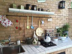 Kitchen Ideas, Patio, Terrace