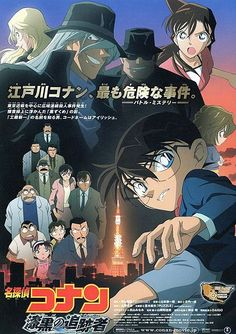Detective Conan   Movie 13 - The Raven Chaser