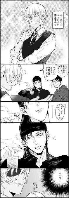 埋め込み Detective, Conan Comics, Otaku, Kaito Kid, Amuro Tooru, Kudo Shinichi, Hot Anime Boy, Case Closed, Magic Kaito