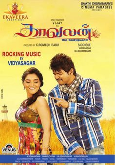 yaan tamil movie torrent download kickass