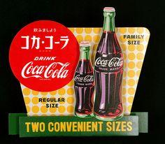58 Vintage Ads Featuring the Coca-Cola Bottle: The Coca-Cola Company Coca Cola Store, Coca Cola Ad, Always Coca Cola, World Of Coca Cola, Coca Cola Vintage, Coca Cola Poster, Organic Vodka, Soda Fountain, Necklaces