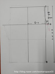 파자마 패턴 그리기 : 네이버 블로그 Math, Sewing, Dressmaking, Couture, Math Resources, Stitching, Sew, Costura, Mathematics