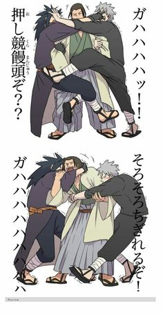 Tobirama, Xashirama and Madara