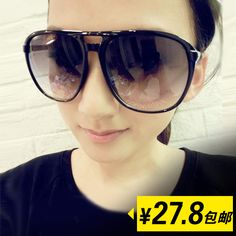 B16 new star models oversized frame sunglasses men and women face-lift driving sunglasses yurt big influx of people(China (Mainland))