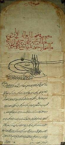 Fatih Sultan Mehmet'inyakın zamanda fethedilmiş Bosna'daki Katolik keşişlere ahidnâmesi, 1463 yılında çıkartılmıştır. Tam dini özgürlükve korunma hakkı sağlar.