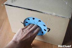 amazonから、深めの箱が届いたのでバラエティー番組で見かける「中身当てBOX」をつくってみました。 使う素材は…「ダンボール箱」です。