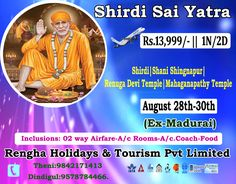 Hurry Up to Worship SAI BABA . Shridi Package. Sai Baba, Worship, Tourism, Packaging, Memes, Turismo, Meme, Wrapping