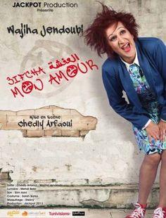 3efcha mon amour de Wajiha Jandoubi 24 août 2013 @ 20 \h 30– 22 \h00 @Amphithéâtre de Bizerte 2013, Style, Cultural Events, Love, Swag, Outfits