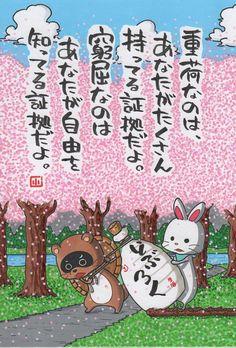 埋もれっぱなしの天才 ヤポンスキー こばやし画伯オフィシャルブログ「ヤポンスキーこばやし画伯のお絵描き日記」Powered by Ameba