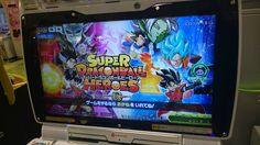 Super DragonBall Heroes