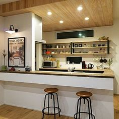 I really love this fine-looking thing Cafe Interior, Kitchen Interior, Kitchen Triangle, Japanese Kitchen, Diy Kitchen Storage, Kitchen Dinning, Dining Room, Best Kitchen Designs, Updated Kitchen