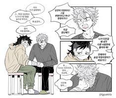 Demon Slayer, Slayer Anime, Geek Stuff, Animation, Manga, Comics, Memes, Cute, Twitter