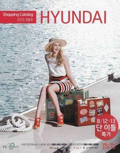 Josie D for Hyundai Shopping Catalogues, Cover, Skirts, Nautical, Beauty, Fashion, Navy Marine, Beleza, Moda