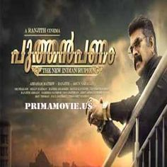 Just days before its speculated release, the teaser trailer of Malayalam superstar Mammootty's upcoming film Puthan Panam has landed. Though the video doesn't really give away much about the film or Mammootty's character. In the film, he. Movies To Watch, Good Movies, Movies Free, Easter Movies, Still Picture, Adventure Movies, Upcoming Films, Movie Releases, Runes