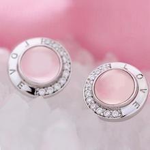 T400 Jewelers - Sterling Silver Rose Quartz 'LOVE' Stud Earrings