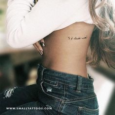 "Love Yourself First In Arabic Temporary Tattoo (Set of Arabic for ""Love yourself first"" temporary tattoo. Selena Gomez has this same tatto Wrist Tattoos, Word Tattoos, Sleeve Tattoos, Rib Tattoo Placements, Small Rib Tattoos, Tattoos In Arabic, Hidden Tattoo Placement, Hip Bone Tattoos, Small Tattoos On Back"
