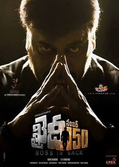 Chiranjeevi, Kajal Aggarwal Chiranjeevi's Khaidi No. 150 (2016) Telugu Movie…