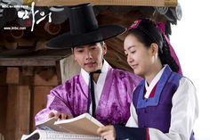 the horse doctor korean drama | Horse Doctor