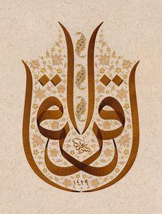 Calligraphy  #Arabic #Calligraphy islam is beautiful. ALHAMDULILLAH