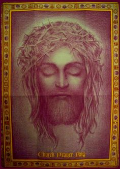 Jesus optical illusion pictures are popular around the world. These images use the technique of optical illusion to create a spell binding effect. Jesus Optical Illusion, Jesus Illusion, Optical Illusions Pictures, Illusion Pictures, Illusion Kunst, Illusion Art, Prayer For Church, Pictures Of Christ, Doodle Patterns
