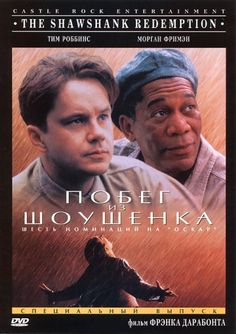 Фильм, который нужно посмотреть каждому
