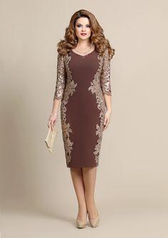 Платья для полных купить, модное платье больших размеров в Астане, Алматы. eModa интернет-магазин одежды в Казахстане