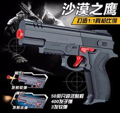HOT Desert Eagle Nerf airsoft.gun Airgun Soft Bullet Gun Paintball Pistol Toy CS Game Shooting metal toy gun orbeez