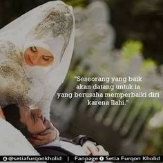 Muslim Quotes, Islamic Quotes, Weeding, Humor, Humour, Grass, Weed Control, Moon Moon, Jokes