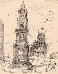 Eugene Berman - Fantasia Lucchese (Luccan Fantasy) - 1950 ink on pink paper