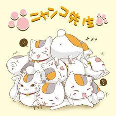 nyanko-sensei natsume yuujinchou Look at his cat butt lol (neko atsume has ruined me ) Cute Fat Cats, Manga Anime, Anime Art, Natsume Takashi, Hotarubi No Mori, Neko Atsume, Natsume Yuujinchou, Anime Life, Cute Chibi